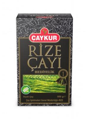 Çaykur Rize Çayı Hediyelik 500gr