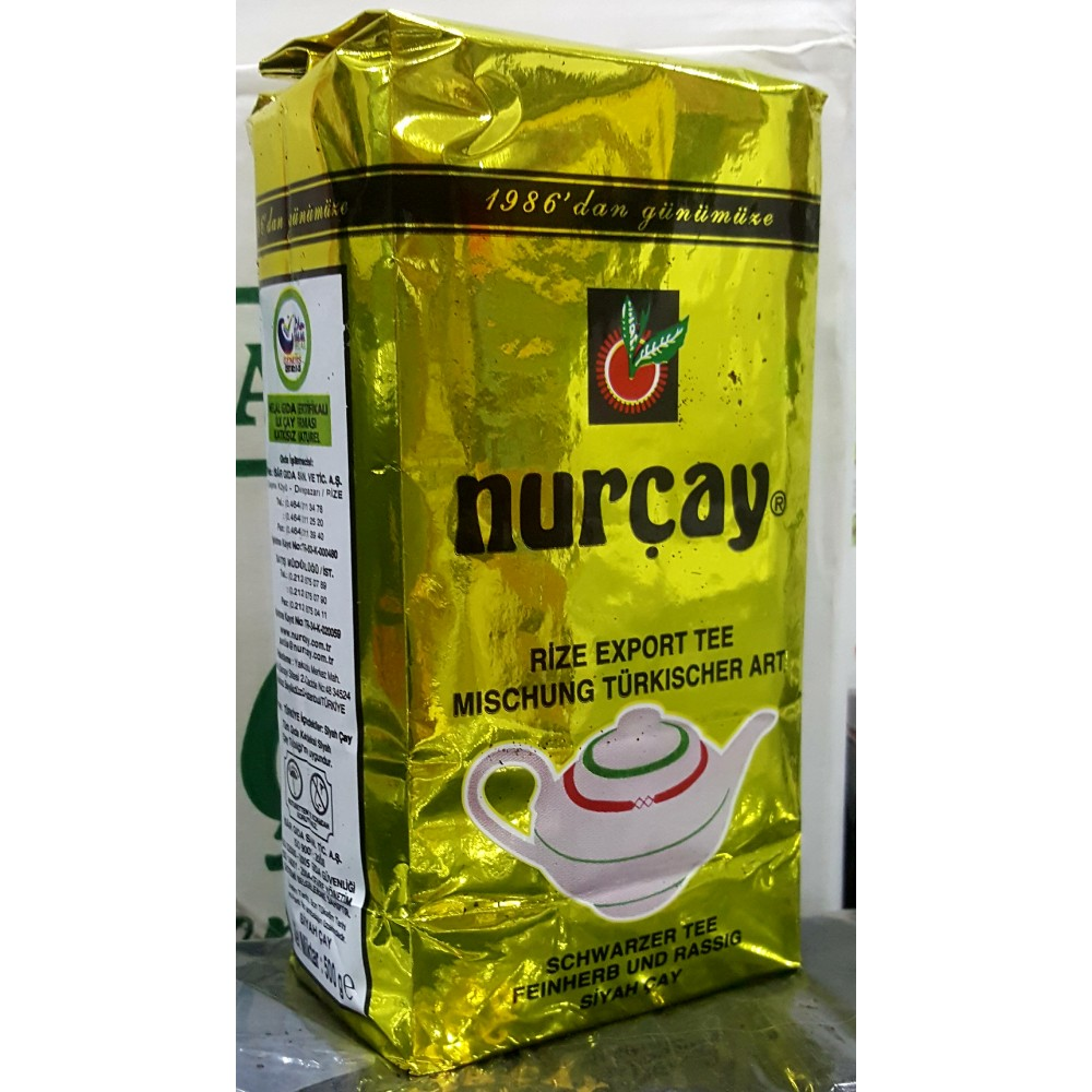 Nurçay Sarı Export 500 gr